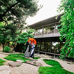 YOKKAICHI HARBOR 尾上別荘:四日市の名士の旧邸をリノベーション!和の趣ある庭園と空間、海が見えるチャペルや料理にも心惹かれた