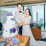 YOKOHAMA MONOLITH(横浜モノリス):6月らしい紫陽花で飾ったナチュラルな上質ウエディング。新感覚のフルコースや絶景のおもてなしが喜ばれた