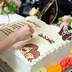 ラヴィール金沢:オリジナリティ溢れるブック型のケーキはゲストの注目の的。好きな食材を使ったおもてなしメニューに大満足