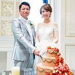 アンジェリオン オ プラザ TOKYO:チョコケーキに入刀し、愛情満載のファーストバイトに大盛りあがり!笑顔を誘う、心づくしの料理も大好評