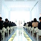 アルマリアン 福岡(ALMALIEN FUKUOKA):100~120名のゲストを余裕で招待できるキャパシティが絶対条件。ロマンチックな雰囲気のチャペルに惹かれた
