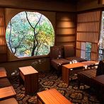 アカガネリゾート京都東山 (AKAGANE RESORT KYOTO HIGASHIYAMA):古都の歴史が息づく邸宅で、京都らしさを堪能するウエディング。料理をはじめスタッフの親身な対応も魅力