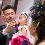 ラトリエ・ドゥ・マリエ(聖グロリアス教会):いつも笑顔をプレゼントしてくれる話上手なプランナー。スタッフの協力で子どもと楽しむ結婚式が実現!