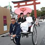 KOTOWA 鎌倉 鶴ヶ岡会館:歴史の奥深さを感じられる場所で交わした厳かな誓い。挙式後は人力車に乗って、幸せを噛み締めながら会場へ