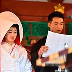 KOTOWA 鎌倉 鶴ヶ岡会館:「おめでとう」の声にあふれた、鶴岡八幡宮までの道のり。誓いを交わすと、じんわりと押し寄せる幸せを実感