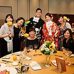 桜苑(ouen):ゲストとのふれあいをゆったり楽しむ時間も確保。和装にぴったりの獅子舞もお願いし、大いに盛りあがった