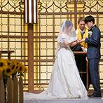 EXEX SUITES (エグゼクス・スウィーツ):岐阜駅から歩いて2分。黄金色に輝くチャペルに一目ぼれ。大人数のゲストと心が通う結婚式を叶えることに