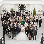 アルカンシエル luxe mariage大阪:新幹線でもアクセスしやすい新大阪駅徒歩3分。初めて見る演出の連続に、ゲストが楽しめる式ができる予感