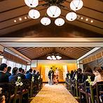 THE KIKUSUIRO NARA PARK (菊水楼):招待したゲストに贈った手紙をそれぞれ読んでもらう時間を設けた人前式。誓いの言葉もお互いの手紙に託して