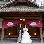 THE KIKUSUIRO NARA PARK (菊水楼):貸切ならではの自由度の高さに惹かれて心を決めた。テーマに合わせた、ふたりらしい結婚式ができると確信