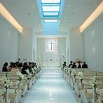 室町ステージ Muromachi Stage THE SCREEN:天井に水が揺らめく真っ白なチャペルにひと目惚れ。ゲストが足を運びやすい駅近の立地でふたりも安心