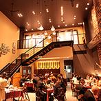 ウェディングレストラン ALAISE:大切なゲストをすぐそばに感じるパーティ会場が決め手!フレンドリーなスタッフの存在も魅力的だった