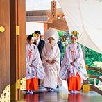 KOTOWA 奈良公園 Premium View:新郎が幼い頃から足を運び、ふたりでも思い出を重ねた神社での挙式。神聖な儀式に「選んでよかった」と実感