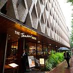THE TENDER HOUSE(ザ テンダーハウス):他にはないようなアーティスティックな外観を持つゲストハウス。上質感と温かみのある空間に魅了された