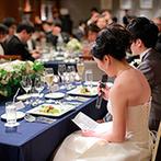 ストリングスホテル東京インターコンチネンタル:ふたりによるプロフィール紹介でアットホームな雰囲気。ゲストインタビューで心あたたまるエピソードも
