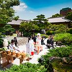 渭水苑/祥雲閣:人生の節目の舞台として選ばれる老舗料亭。庭園での挙式後は、レトロモダンな邸宅で家族の幸せをお披露目