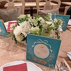 チャペル ド コフレ 札幌:グリーンの蝶ネクタイ&サッシュベルトでカジュアルに。リラックスして家族とのお喋りや絶品料理を満喫した