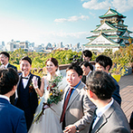 THE LANDMARK SQUARE OSAKA(ザ ランドマークスクエア オオサカ):目の前に大阪城を望む会場で、遠方ゲストをおもてなし。レトロモダンな雰囲気と、優しいスタッフが決め手に