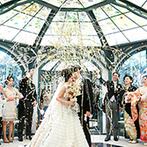 Anniversary. An EBISU(アニバーサリー アン 恵比寿):美しい円形のチャペルでゲストとの一体感を感じる挙式。憧れのスパイダーシャワーが華やかに彩った