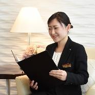 秋田キャッスルホテル:【不安をリモートで解消!】結婚式オンライン相談会