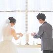 秋田キャッスルホテル:【クイック90分】知りたいことだけでもOK!気軽に相談フェア