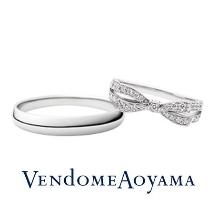 ヴァンドーム青山_幸せな愛の象徴、リボンモチーフを贅沢にダイヤモンドでデザインしたマリッジリング
