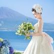 鹿児島サンロイヤルホテル:【フェア参加の前に】電話&メールで不安を解消◆特別相談会◆