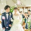 鹿児島サンロイヤルホテル:【豪華特典付】絶品試食×憧れドレス試着×緑溢れるチャペル体験