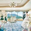 鹿児島サンロイヤルホテル:【お盆限定★最短1時間】知りたいことを解決★クイックフェア