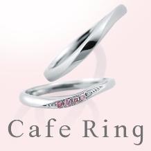 ジュエリーサカグチ_指が美しく見える上品で愛らしい[Cafe Ring]robe de mariee