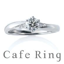 ジュエリーサカグチ_【Cafe Ring】Plage(プラージュ)波の音