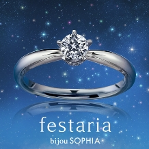 festaria bijou SOPHIA_Wish upon a star GINZA collection