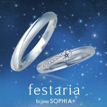 festaria bijou SOPHIA_Wish upon a star-Lead Star-