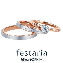 festaria bijou SOPHIA:Wish upon a star Helios(ヘリオス)