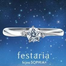 festaria bijou SOPHIA_Wish upon a star