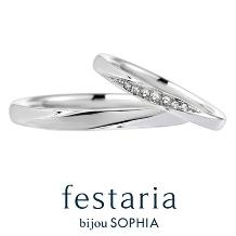 festaria bijou SOPHIA_Wish upon a star×Le Petit Prince(星の王子さま)