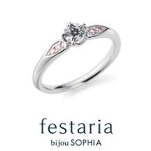 festaria bijou SOPHIA:Wish upon a star BloomingStar(ブルーミングスター)