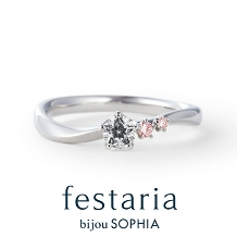 festaria bijou SOPHIA:Wish upon a star Gemini(ジェミニ)