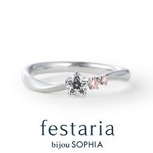 festaria bijou SOPHIA_Wish upon a star Gemini(ジェミニ)