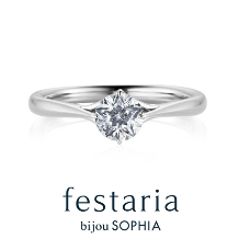 festaria bijou SOPHIA:Wish upon a star Diamond Fairy