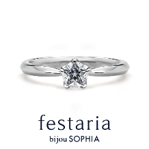 festaria bijou SOPHIA_Wish upon a star Almach(アルマク)