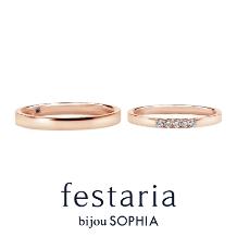 festaria bijou SOPHIA_【Soleil(ソレイユ)】スタイリッシュでシャープな印象の平打ちデザイン
