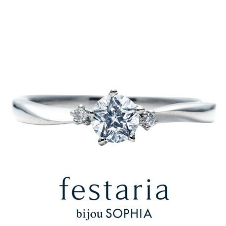 festaria bijou SOPHIA:Wish upon a star Aria(アリア)