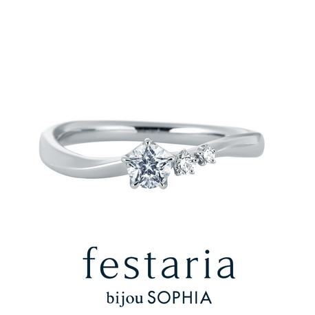 festaria bijou SOPHIA:Wish upon a star Gemini(ジェミニ)
