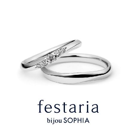 festaria bijou SOPHIA:Wish upon a star Shooting Star