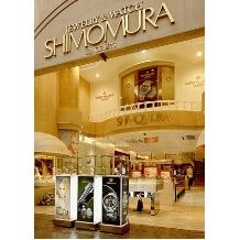 SHIMOMURA(ジュエリー&ウォッチ下村)の指輪情報