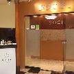 豊田店のメインイメージ2