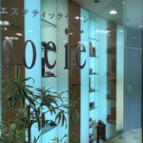 ソシエ ブライダル:近鉄奈良店