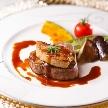 第一ホテル東京シーフォート:【木曜限定!平日×試食】フォアグラと牛フィレステーキ試食付