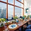 第一ホテル東京シーフォート:【家族婚★少人数婚】プライベートウェディング相談会